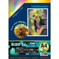 インクジェット用メディア【IF1】ホログラムレインボーフィルム(A4サイズ3枚セット)