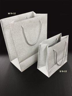 画像2: シンデレラグリッター手提げバッグS