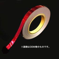 画像2: P3 プリズムテープ レッド 15mm×3m