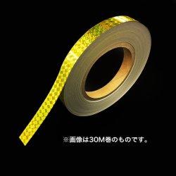 画像2: P6 プリズムテープ イエロー 15mm×3m