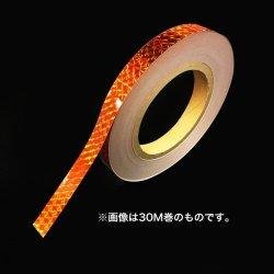画像2: P7 プリズムテープ オレンジ 15mm×3m